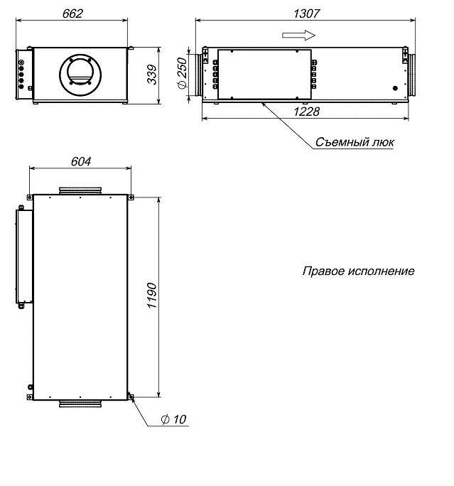 Габаритные и присоединительные размеры Breezart 700 Lux